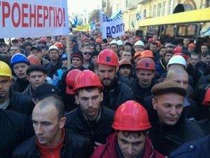 В Киеве шахтёры пикетировали здание администрации Петра Порошенко