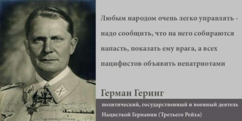 Вы не верите, что Украина государство фашистов? Тогда они придут к вам!