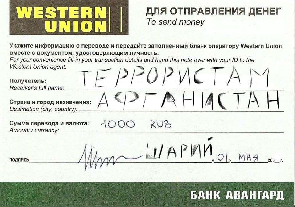 Шарий добился удаления страницы идиота Геращенко в Facebook