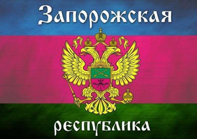 Укро-поцриоты в истерике: Запорожье выходит из подчинения