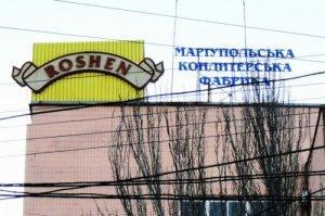 Шоколадник Порошенко вывозит своё барахло из Мариуполя