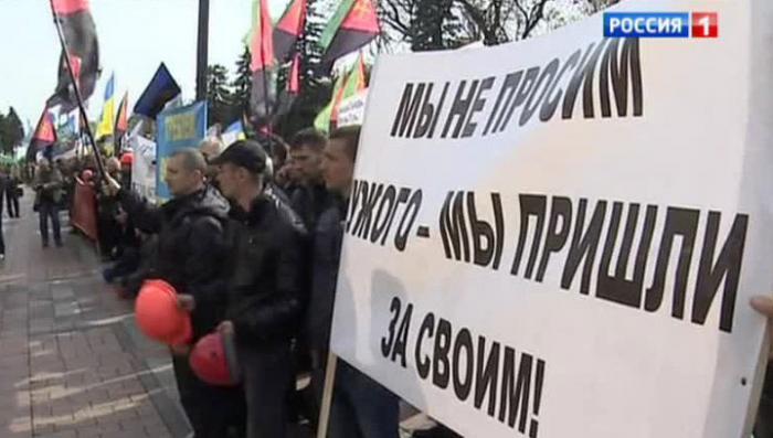 К протестующим в Киеве горнякам присоединились недовольные по всей Украине