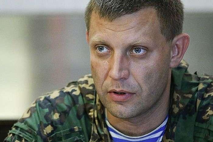 Заявление Захарченко: «Киев перечеркнул Минские соглашения»
