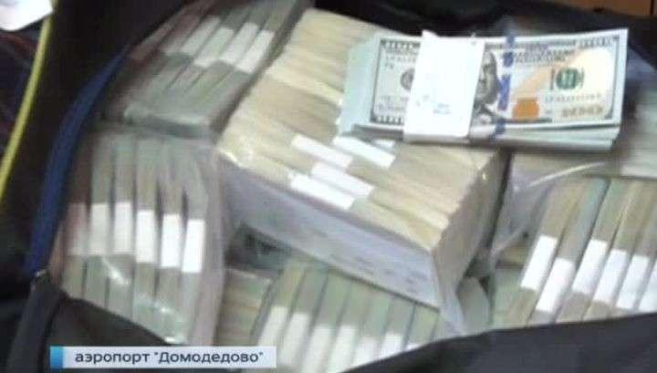 Украденные в Домодедово деньги нашли в течение суток