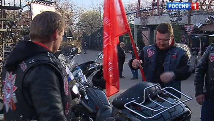 Запрет Варшавы не остановит «Ночных волков» в походе на Берлин