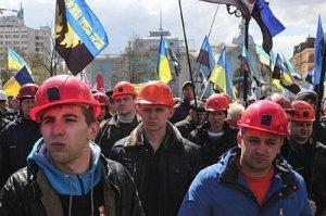 Жидо-премьер Сеня Яценюк украл 10 «ярдов» шахтёрских денег