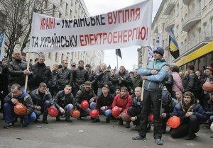 СБУ считает протест обворованных шахтёров попыткой захвата власти