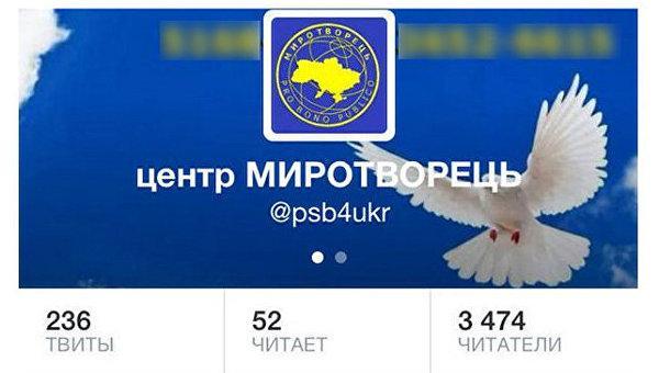 Закрылся скандальный украинский сайт «Миротворец»