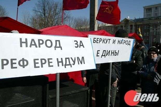 По всей Донецкой республике готовится референдум
