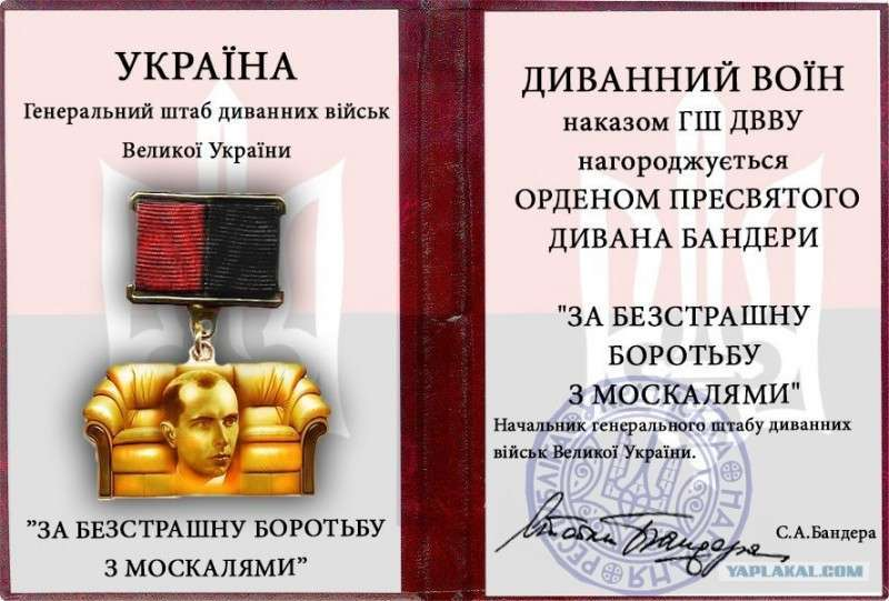 Большинство украинских поцриотов готовы продаться «агрессору» менее чем за 1000$