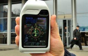 РФ, Белоруссия и Казахстан договорились о создании единого навигационного пространства