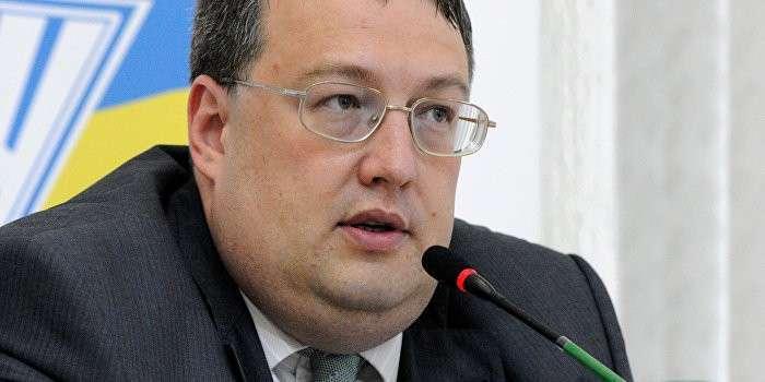 Омбудсмен требует привлечь к ответственности провокатора Геращенко за сайт «Миротворец»