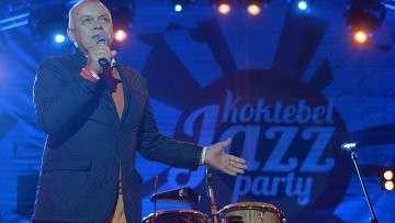 Международный фестиваль Koktebel Jazz Party