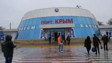 Керченский порт на паромной переправе Керчь - Кавказ. Апрель 2015