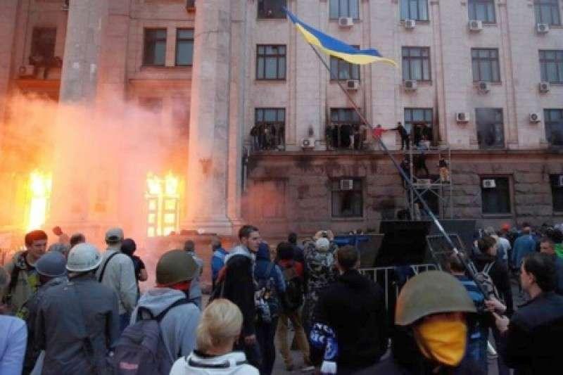 В Европарламенте наконец возмутились замалчиванием Одесской трагедии