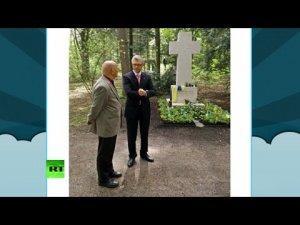 Укродипломат возложил цветы на могилу преступника Степана Бандеры