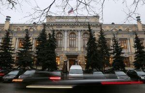 Банк России снизил ключевую ставку с 14 до 12,5%