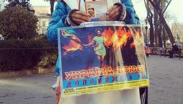 Обыкновенный фашизм во Львове