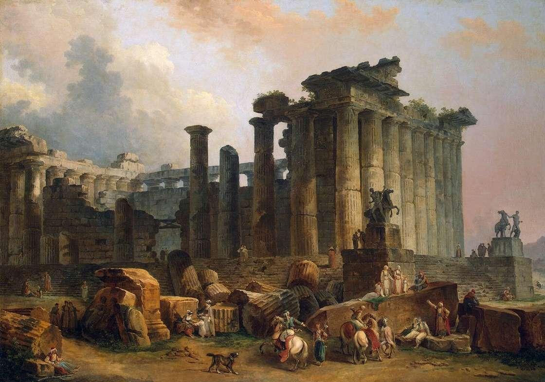 Развалины дорического храма (1783)
