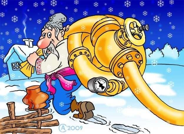 Украина призналась в ежедневном бесплатном импорте 40–60 млн. кубометров российского газа