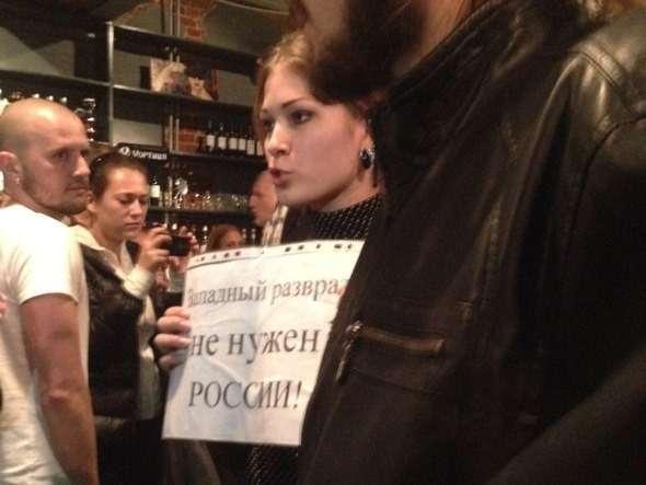 Русские патриоты сорвали демонстрацию мерзости в кино