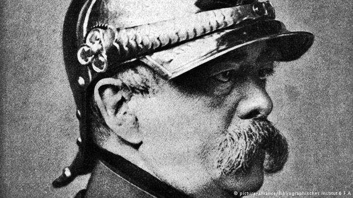 """Бисмарк не знал слова """"Украина"""". Такой страны не было."""