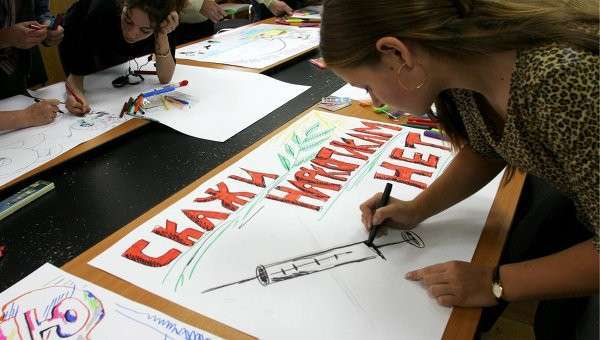 Молодежная акция Студенчество против наркотиков. Архивное фото