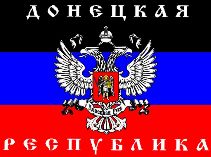Фронтовые новости Донецкой Народной Республики