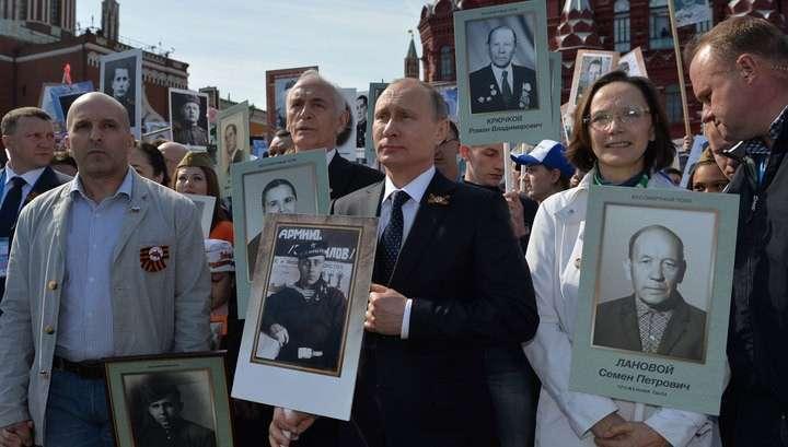 Владимир Путин возглавил полумиллионное шествие «Бессмертного Полка»