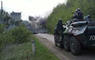 Украинские военные атакуют Славянск