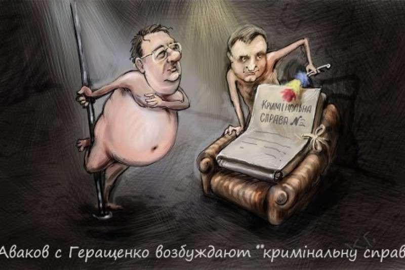 Блудливый толстяк Геращенко является самозванцем!