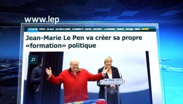 Старина Жан-Мари Ле Пен создаст новый «Национальный фронт»