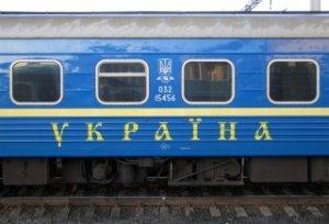 Украинская железная дорога объявила дефолт