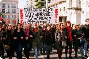 Греческие-протестанты