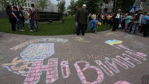 Движение «Прав? ДА!» пикетировало американское посольство в Киеве