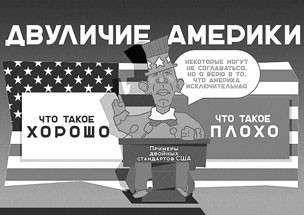 Керри приехал в разведку для подготовки новой гадости против России