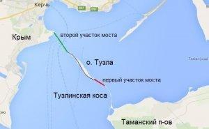 Началось строительство Крымского моста
