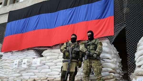 В Донецкой области объявлена мобилизация