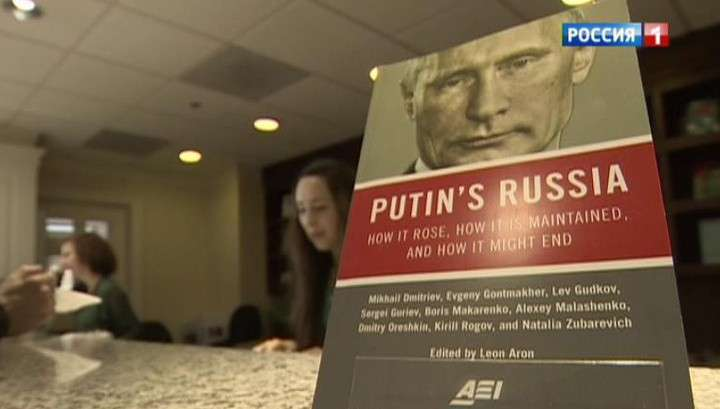 В Вашингтон на инструктаж съехались либеральные отходы России