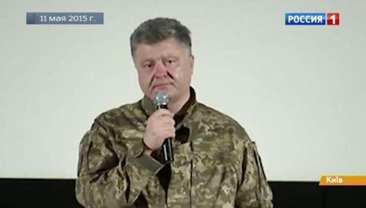 «Радио Свобода» начало публиковать мощный компромат на Порошенко