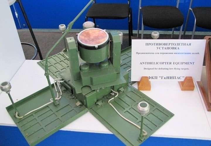 Российская армия анонсировала появление мин для уничтожения вертолетов
