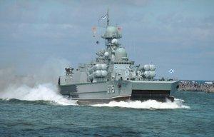 РФ и Китай начали учения в Средиземном море