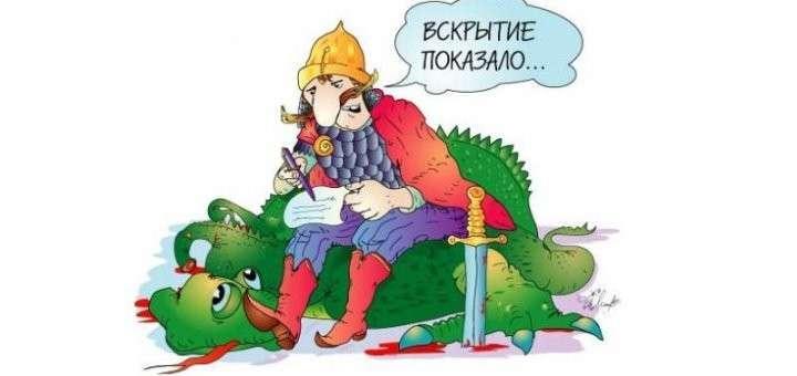 Злобная политинформация Александра Перлина