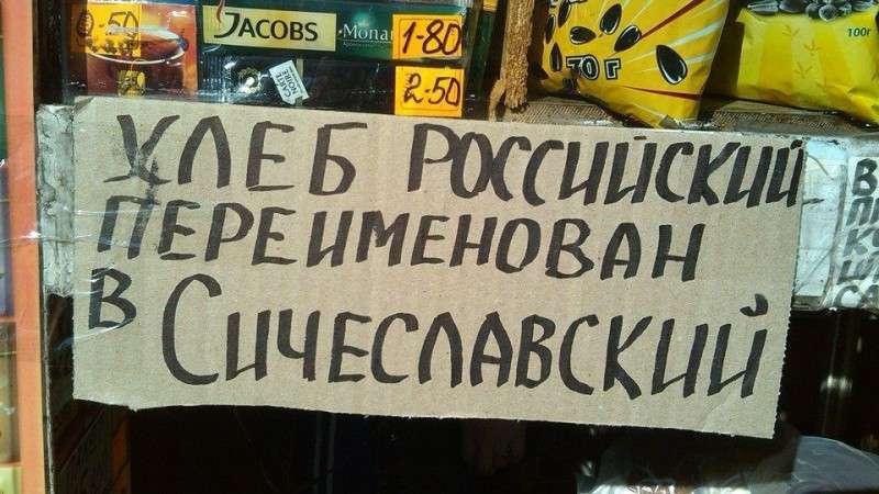 Жидо-укры предлагают переименовать Днепропетровск в «Иерусалим-на-Днепре»