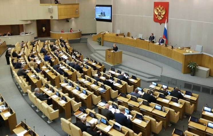 В России принят закон о «нежелательных организациях»