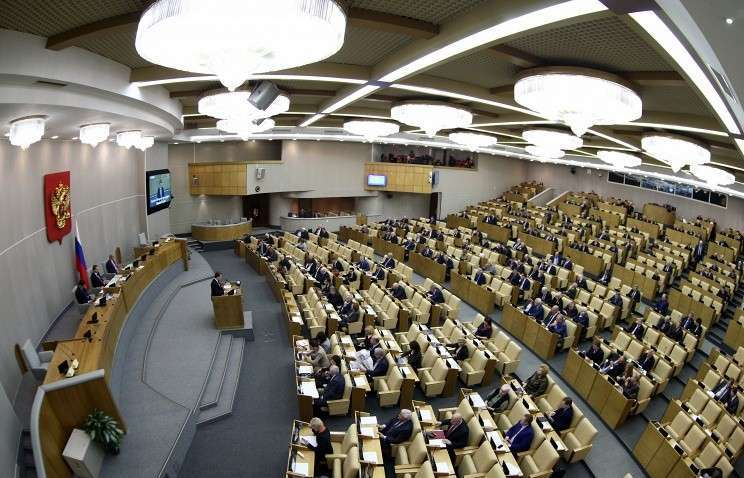 Госдума приняла закон о легализации капиталов