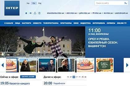 Киевская хунта пытается закрыть неугодные телеканалы