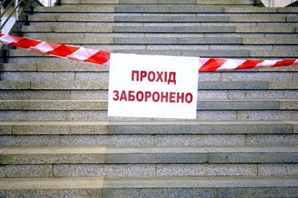 В Киеве остановили работу метро