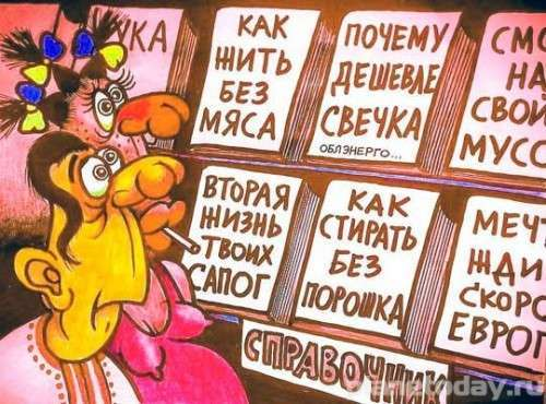 Пустой звон Порошенко и Яценюка будут с неприязнью слушать их нынешние хозяева