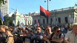 Столкновения у Верховной рады в Киеве — прямая трансляция